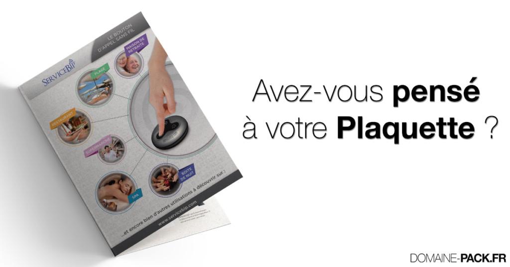 Plaquette commerciale brochure dépliants